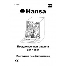 Hansa ZIM 416 H Dishwasher